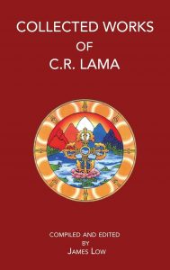 collected works of CR lama